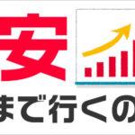 enyasu2014121001